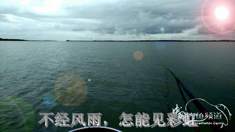 首战梁子湖----湖库之6